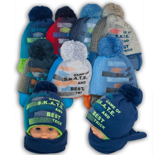 Комплект шапка и шарф для мальчика Game of, Agbo (Польша), подкладка хлопок, 1053 RANDALF