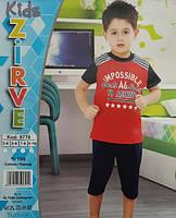 ZIRVE Футболка+капри детские 0770