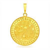 Медальон Амулет увеличения жизненных сил