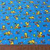 Фланель (байка) желтые утята на голубом фоне