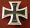 Железный крест 1-го класса периода Первой мировой войны.
