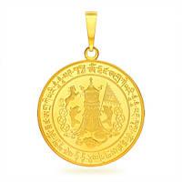 Медальон Амулет для достижения Победы, 2014
