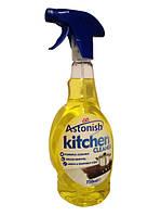 Универсальное чистящее для кухни Astonish Kitchen Cleaner 750 ml - Англия