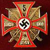 Знак 5-го Донского казачьего полка вермахта.