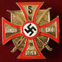 Знак 5-го Донского казачьего полка вермахта., фото 1