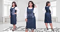 Платье 32 №005,размеры 52-62,ткань джинс