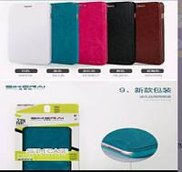 Slim Leather book case Samsung A710