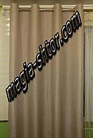 Комплект: 2 шторы на люверсах. Ткань лен, фото 1