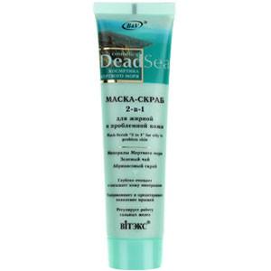 """Витэкс """"Dead Sea Cosmetics"""" Маска-скраб 2в1 для жирной и проблемной кожи лица 100ml"""