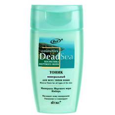"""Витэкс """"Dead Sea Cosmetics"""" Тоник минеральный для лица 150ml"""