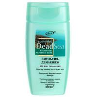 """Витэкс """"Dead Sea Cosmetics"""" Эмульсия-демакияж для лица 150ml"""