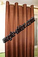 Комплект: 2 шторы на люверсах. Ткань лен