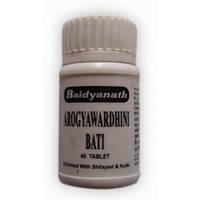 Арогьявардхини Бати (Arogyawardhini Bati) 80 таб - Baidyanath