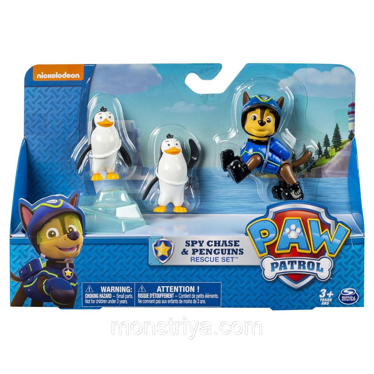 Щенячий патруль Чейз и пингвины,Paw Patrol