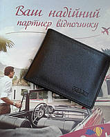 Портмоне кожаное черное фирмы Feboni (Турция)
