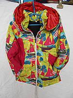 Куртка на мальчика Корабли синтепон  р.от 6 до 10 лет купить оптом