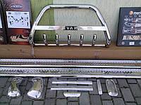 Кенгурятник Пороги Рейлинги Opel Vivaro  Renault Trafic
