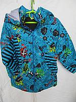 """Куртка на мальчика """"Монстры"""" синтепон  р.от 6 до 10 лет купить оптом в Украине"""