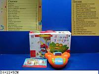 Краб - сказочник Joy Toy