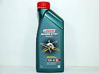 Масло моторное Castrol Magnatec 10w40 1л