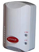 Бытовой сигнализатор газа Страж Ум (S51BK), метан/угарный газ, световая индикация, звук, вес 0,2 кг