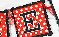 Бумажная гирлянда С Днем рождения Микки Маус Красно-черная