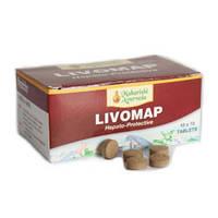 Ливомап (Livomap) 100таб - Maharishi