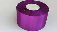 Лента атласная 5 см фиолетовая #182