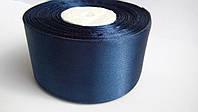 Лента атласная 5 см темно синяя (школьная форма)