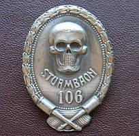 Знак 106-го штурмового батальона ПМВ