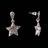 Серьги-пусеты с подвеской Звезда, темные стразы, металл под серебро, 20мм