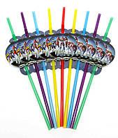 """Коктейльные трубочки """"Трансформеры"""". В упак: 10 шт. Размер: 25см. Диаметр: 6мм."""