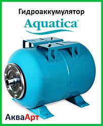 Гидроаккумулятор горизонтальный HT50SS Aquatica
