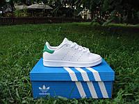 """Кроссовки женские/мужские Adidas Stan Smith white/green (нат.кожа) """"Белые с зеленым"""" р.36-45"""