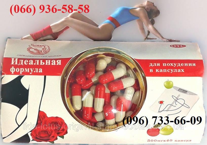 Спирулина капсулы для похудения купить