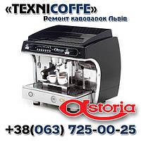 «TEXNICOFFE»  Ремонт кофеварок Astoria