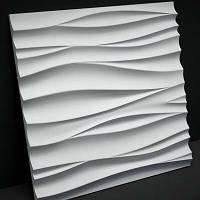 """Форма силиконовая изготовления гипсовых 3D панелей """"Волна"""""""