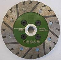 Алмазный диск на фланце для резки и шлифовки гранита MULTI 2/1 Turbo 105x3,0x8,5x21,5/M14F