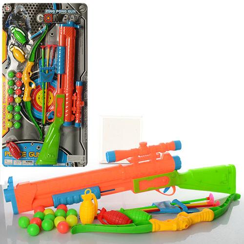Игровой набор Оружие 398-2