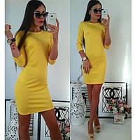 Модное платье Natali трикотаж