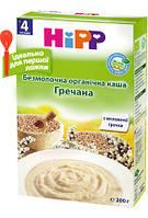 """Безмолочная органическая каша """"Гречневая"""" HIPP, 200г"""
