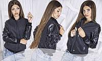 Куртка женская короткая из ткани твид и экокожи P1708