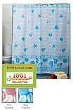 """Шторка для ванной комнаты """"Alga"""", Miranda. Производство Турция, фото 2"""