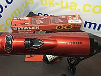 Фен-расческа вращающаяся VT-4102