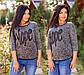 """Женский стильный джемпер в больших размерах 3809 """"HOPE"""", фото 2"""