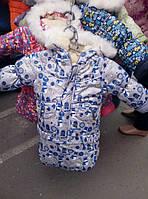 Детский костюм-тройка (конверт+курточка+полукомбинезон) Серые снеговички