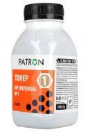 Тонер cовместимый Patron HP LJ Universal №1 (T-PN-HU1-150) 150 г.