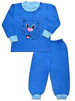 Утепленная детская пижама (кофта и брюки) (Синий)