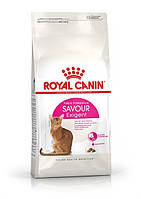Royal Canin Exigent Savour 2 кг