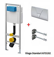 Комплект 3 в 1 Viega Standart 673192 с кнопкой и креплениями